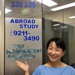 "~ ""Abroad Study みんなの声"" 第4回 ~"
