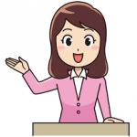 英語を教える資格をとりませんか?